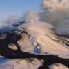 """Prijeti erupcija: Islandska vlada promijenila status vulkana u """"narančasto"""""""