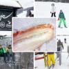 """Snježna idila još traje na Blidinju: Pogledajte kako izgleda """"crveni"""" snijeg (FOTO REPORTAŽA)"""