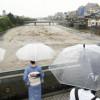 Najmanje 82 osobe poginule nakon jakih kiša u Japanu