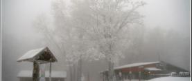 Vremeplov:  Listopadska zima 2007. godine (ciklona Erika)