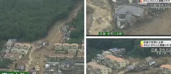 Hiroshima: Rekordne kiše pokrenule odrone, najmanje 36 poginulih