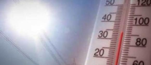 Vremeplov:  Vrući 5. srpnja 1950. godine