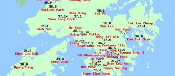 Hong Kong: Udaljeni tajfun donio rekordno visoku temperatura u povijesti mjerenja