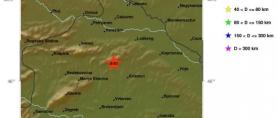 Područje Varaždina pogodio potres jačine 2.9 po Richteru