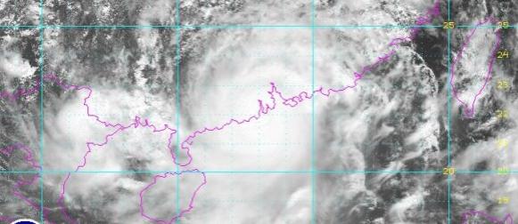 Tajfun Hato pogodio područje Hong Konga