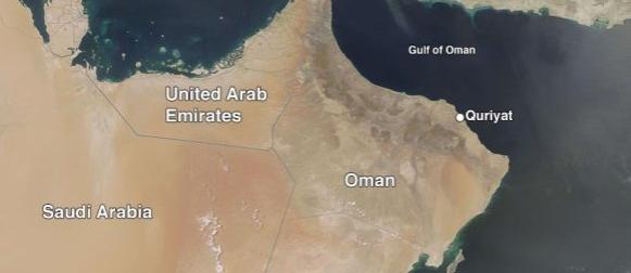 Minimalna temperatura od 42.6°C u Omanu 26. lipnja 2018. : Novi svjetski rekord