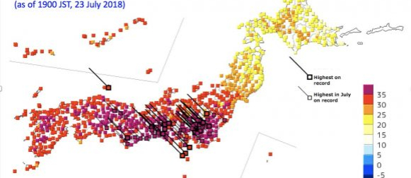 Japan: 41.1°C – novi apsolutni temperaturni rekord